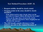 test method procedure sop ii