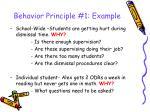 behavior principle 1 example