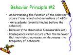 behavior principle 2