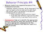 behavior principle 4