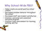 why school wide pbs