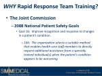why rapid response team training