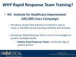 why rapid response team training13
