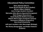 educational policy committee