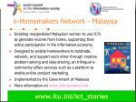 e homemakers network malaysia