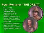 peter romanov the great