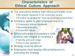 characteristics of ethical culture approach