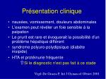 pr sentation clinique