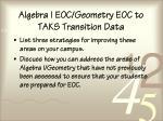 algebra i eoc geometry eoc to taks transition data88