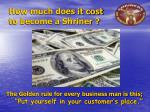 how much does it cost to become a shriner