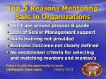 top 5 reasons mentoring fails in organizations