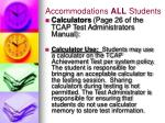accommodations all students