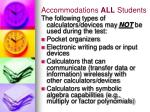 accommodations all students10