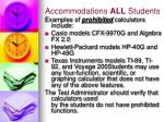 accommodations all students11