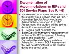 documentation of accommodations on ieps and 504 service plans see p 4 6