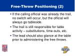 free throw positioning 254