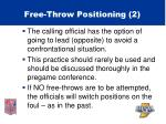 free throw positioning 255