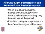 red led light permitted to end quarter extra period 1 14 5 6 2