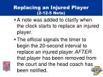 replacing an injured player 2 12 5 note