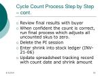 cycle count process step by step cont19