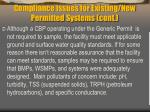 compliance issues for existing new permitted systems cont49