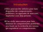 les fonctions des probl mes de cpt introduction49