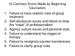 10 common errors made by beginning counselors