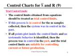 control charts for and r 9