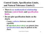 control limits specification limits and natural tolerance limits 2