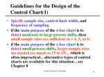 guidelines for the design of the control chart 1