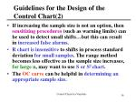 guidelines for the design of the control chart 2