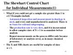 the shewhart control chart for individual measurements 1