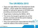the un mdgs 2015
