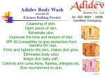 adidev body wash with spf 20 fairness bathing powder