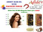 adidev hair oil with magnetic power