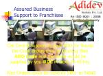 assured business support to franchisee