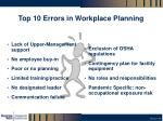 top 10 errors in workplace planning
