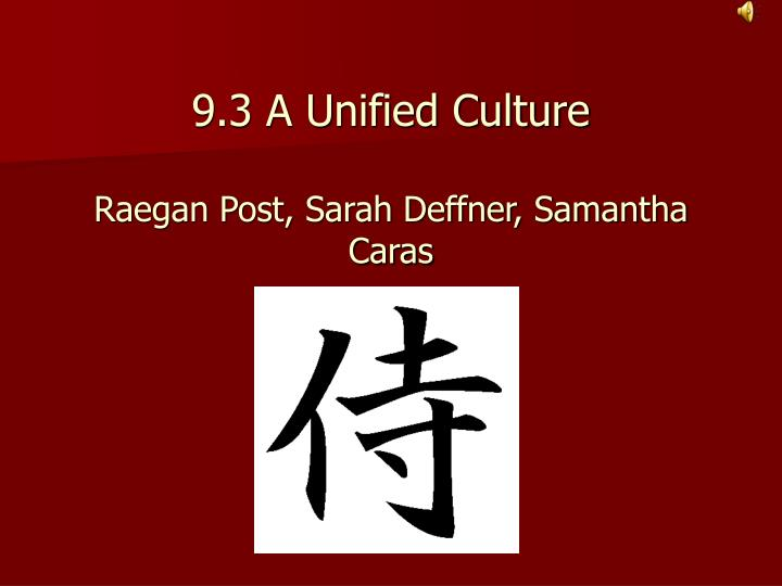 9 3 a unified culture raegan post sarah deffner samantha caras n.
