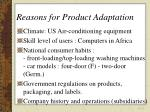 reasons for product adaptation