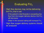 evaluating f i o 2