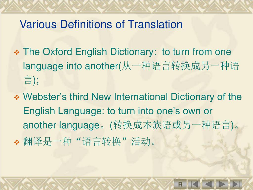 Various Definitions of Translation