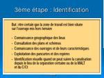 3 me tape identification