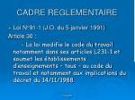 cadre reglementaire1