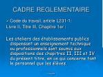 cadre reglementaire2