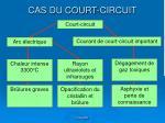 cas du court circuit