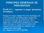 principes g n raux de pr vention1