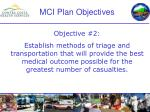 mci plan objectives8