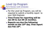 level up program form review with schedule