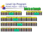 level up program monthly report data sheet