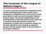 the covenant of the league of nations begins